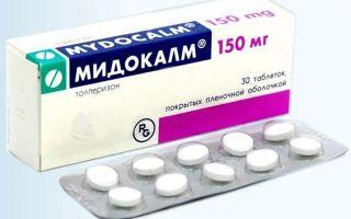 Препараты, снимающие мышечный спазм: классификация лечебных средств, обзор лучших медикаментов, принцип их действия и противопоказания к применению, цены в аптеках