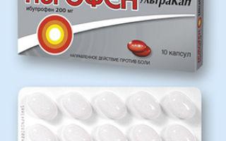 Нестероидные противовоспалительные средства при остеохондрозе: список самых эффективных препаратов и правила приема, как действуют и кому подходят, противопоказания и цена в аптеке
