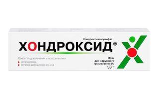 Хондроксид мазь: когда рекомендуется использовать, условия хранения, инструкция по применению, состав, цена и отзывы пациентов