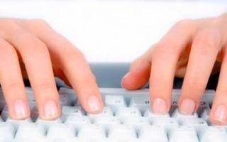 Вывих пальца на руке симптомы: пошаговая инструкция к первой помощи, как правильно вправить, лечение и профилактика