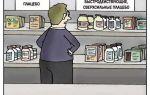 Алмаг-01 при грыже позвоночника: эффективность и обоснованность применения, показания и противопоказания, принцип работы прибора и отзывы покупателей