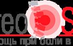 Уколы кетопрофен: фармакология и описание, эффективность и действие препарата, показания и противопоказания для применения, отзывы покупателей