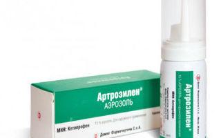 Свечи артрозилен: правила хранения, когда лучше использовать, инструкция по применению, цена, состав и отзывы пациентов