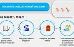 Тренажер drevmass (древмасс) для спины: принцип работы и характеристики, как пользоваться и эффективность, где купить аппарат и цена