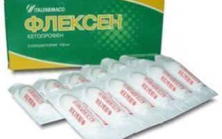 Гель флексен: состав и принцип действия, показания и противопоказания к применению, назначение лекарственного средства и стоимость в аптеке