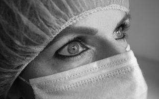 Синяк на губе: причины появления гематомы, рекомендации по оказанию первой помощи, обзор эффективных препаратов и народных средств для устранения проблемы