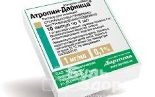 Артро-хвоя: способ использования, показания и противопоказания к применению, состав и побочные действия, дозировка и описание препарата