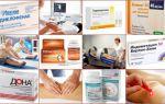 Косточка на ноге: механизм развития и клиническая картина патологии, стадии заболевания и способы терапии, медикаменты и физиотерапия