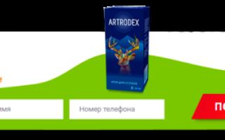 Крем artrodex для суставов: показания и противопоказания, побочный эффект, как правильно хранить, инструкция, цена и состав