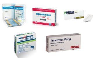 Аналоги тексамена: обзор эффективных заменителей, их характеристики и принцип действия, показания и противопоказания к назначению, стоимость в аптеках