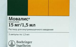 Мовалис уколы: инструкция по применению, фармакологическое действие, форма выпуска и состав, показания и противопоказания, побочные эффекты, цены и отзывы