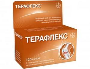 Лечение протрузии межпозвонковых дисков в домашних условиях: симптомы заболевания, эффективные медикаменты и способы мануальной терапии, рекомендации по применению средств народной медицины
