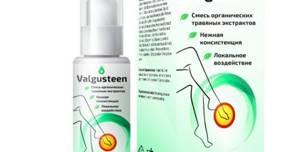 Вальгустин: форма выпуска и особенности применения препарата, противопоказания и отзывы покупателей, эффективность и побочные действия