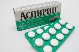 Аспирин при лечении подагры: инструкция по применению, лечебные свойства и механизм действия, показания и противопоказания, эффективность и отзывы