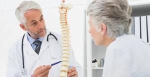 ВСД и шейный остеохондроз: взаимосвязь заболеваний, причины, симптомы и диагностические мероприятия, основные принципы лечения и профилактики