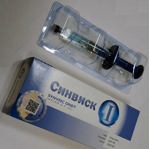 Выбираем эффективный аналог препарата Синвиск: обзор популярных заменителей, их характеристики и формы выпуска, достоинства и недостатки лекарств, стоимость в аптеках