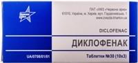 Аналоги препарата Целекоксиб: обзор эффективных российских и зарубежных заменителей, показания и противопоказания к их применению, принцип действия и цены в аптеках