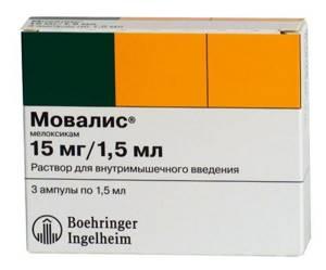 Аналоги препарата Артрозан: обзор лекарств со схожим составом и фармакологическим действием, показания и противопоказания, совместимость с другими медикаментозными средствами и цены