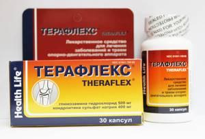 Выбираем таблетки от хондроза: список препаратов иностранных и отечественных производителей, эффективные недорогие лекарства, показания и противопоказания к использованию