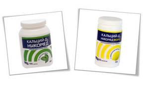 Кальцемин Адванс или Кальций Д3 Никомед: характеристики препаратов, их сходства и различия, показания и противопоказания к применению, схема приема и дозировка