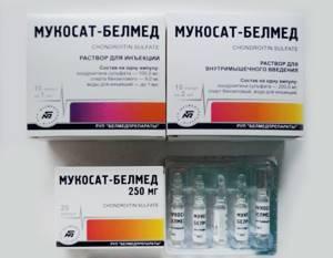 Мукосат уколы и таблетки: когда выписываются, эффективность, механизм действия, инструкция по применению, цена, показания и противопоказания, отзывы пациентов