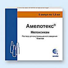 Свечи Амелотекс: состав и действие препарата, показания и противопоказания к применению, отзывы покупателей и аналоги, цена в аптеке
