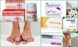 Таблетки для устранения судорог в ногах: обзор эффективных препаратов для лечения взрослых и детей, принцип их действия и способ применения, стоимость в аптеках