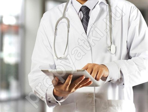 Подошвенный фасциит: распространённые причины и симптомы воспаления, медикаментозное лечение и физиотерапевтические методы, средства народной медицины
