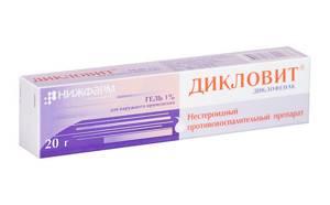 Дикловит свечи: форма выпуска и состав, фармакологическое действие и показания к применен, противопоказания и дозы, отзывы покупателей