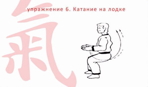 Гимнастика Цигун для суставов: как правильно выполнять тренировку, преимущества и недостатки комплекса лечебных упражнений, отзывы и рекомендации