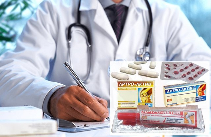 Артро-Актив: показания и противопоказания к приему, состав и побочные действия, дозировка и описание препарата