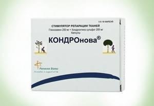 Дешевые аналоги Артры: российские и зарубежные препараты, эффективные таблетки от различных производителей, обзор средств, сравнения и отличия, что лучше, рекомендации к выбору