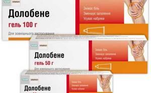 Гель Долобене: состав и лечебные свойства препарата, показания и противопоказания к применению, способ использования и дозировка, аналоги и цена медикамента