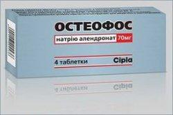 Акласта: показания и противопоказания применению, состав и аналог, стоимость в аптеке и описание препарата