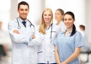 Лечение грыжи Шморля поясничного отдела позвоночника: причины и факторы риска, народная медицина и рецепты, физиотерапевтические методы и показания к операции