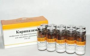 Карипазим при грыже позвоночника: фармакологическое действие препарата, показания и противопоказания для применения, состав и отзывы покупателей