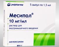 Аналоги лекарства Мовалис: форма выпуска и показания к приему, отзывы покупателей и врачей, обзор эффективных лекарственных средств, инструкция и цена заменителей