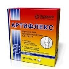 Аналоги лекарства Артрокер: список дешевых препаратов, состав и формы выпуска, принцип действия и стоимость