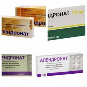 Алендроновая кислота: форма выпуска и состав препарата, показания и противопоказания к применению, побочные действия и аналоги, стоимость