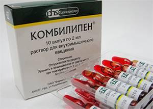 Уколы обезболивающие при болях