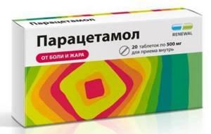 Кетонал уколы: эффективность, описание и действие лекарства, показания и противопоказания к применению, побочные действия, дозировка препарата
