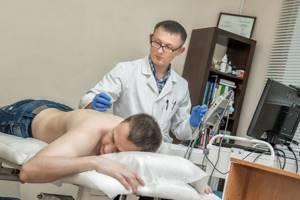 Миозит мышц спины (воспаление мышц): причины, характерные симптомы, лечение народными и медицинскими средствами