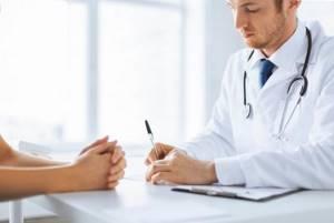 Невралгия плечевого нерва: формы и причины развития заболевания, характерные особенности и общие симптомы, методы диагностики и лечения, профилактика патологии