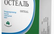 Остеоартизи Актив Плюс: описание препарата и состав, формы выпуска и аналоги, показания и противопоказания к применению, побочные действия и цена на препарат