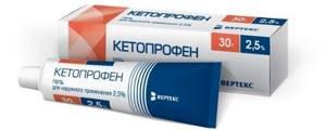 Лечение подагры антибиотиками: препараты и их применение, обзор эффективных таблеток, мазей и обезболивающих препаратов