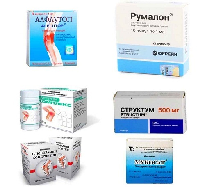 Лучшие лекарства от артроза суставов