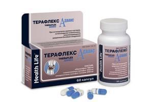 Тендинит тазобедренного сустава: описание и клиническая картина заболевания, причины возникновения и методы терапии, профилактика и осложнения