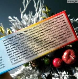 Крем Золотой ус от пяточной шпоры: инструкция и показания к применению, эффективность и состав препарата, правила использования и отзывы покупателей
