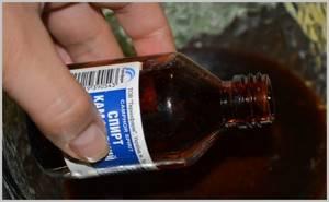 Камфорный спирт для суставов: состав и свойства препарата, показания и противопоказания к назначению, рецепты народных средств и способы их применения, отзывы пациентов