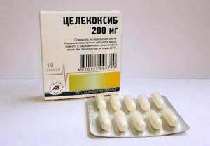 Аналоги Целебрекса: состав и форма выпуска препаратов, перечень наиболее популярных заменителей и их стоимость, действие и эффективность